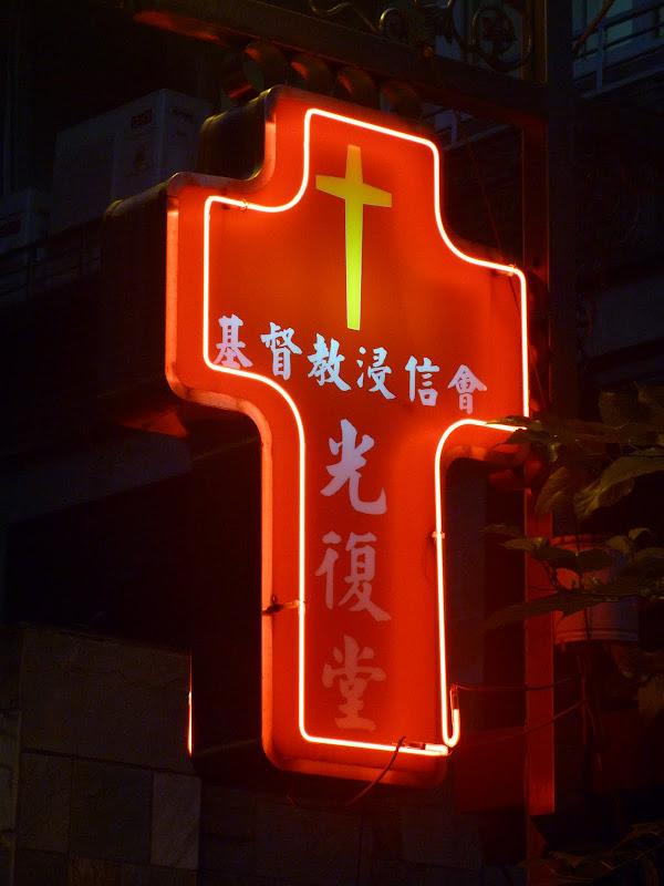 Taipei. Promenade de santé au départ de la station de métro DAHU       06/13 - P1330548.JPG