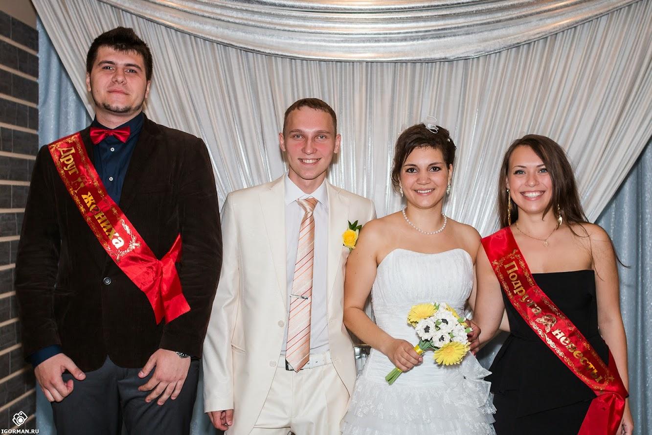 Свадебная бесплатная фотосессия на условиях TFP