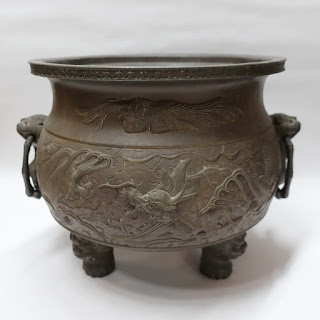 Asian Cauldron Planter