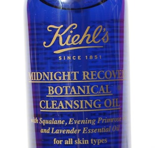MidnightRecoveryBotanicalCleansingOilKiehls2