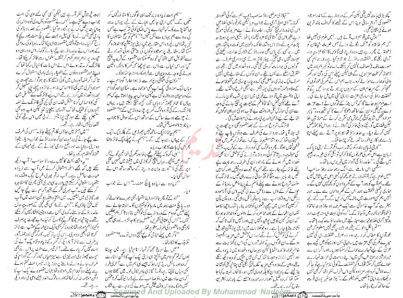 Gardab Part 2 Complete Novel By Asma Qadri