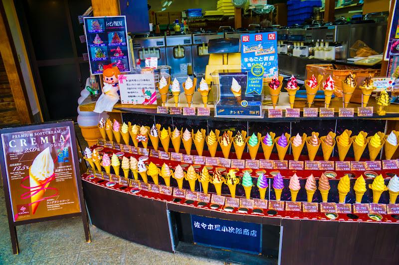 岩国 錦帯橋 佐々木屋小次郎商店 ソフトクリーム2