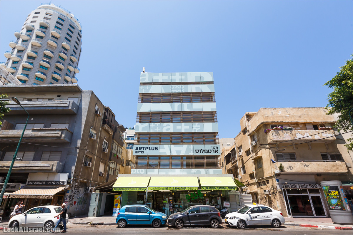 Дома изнутри / Гостиница Арт Плюс в Тель Авиве