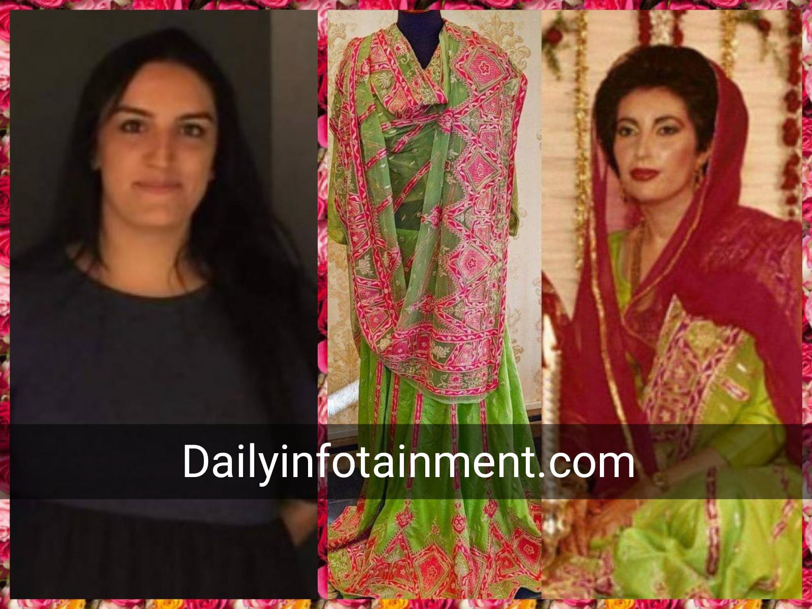 bakhtawar Bhutto Zardari Engagement