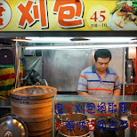 famous Taiwanese Gua Bao street food, pork belly with cilantro and onions in Kaohsiung, Kao-hsiung city, Taiwan