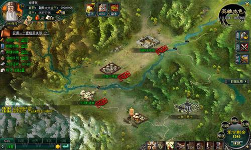 Webgame Thủy Hử Hào Hiệp đã cập bến Việt Nam 5