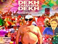 فيلم Dekh Tamasha Dekh