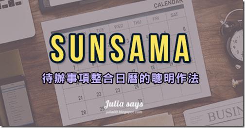 sunsama00