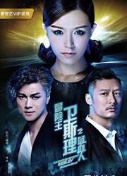 The Great Adventurer Wesley Bleeding Blue Hong Kong Web Drama