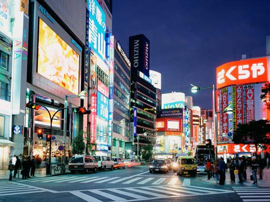 Barrio de Shinjuku en Tokyo