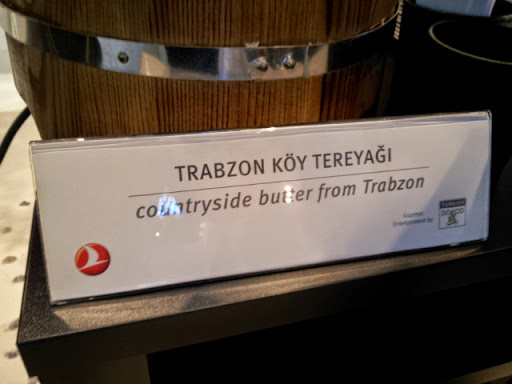 Fresh countryside butter for our simit! From What's It Really Like to Fly Turkish Airlines Business Class?