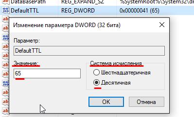 скачать программу yota для windows 10 скачать