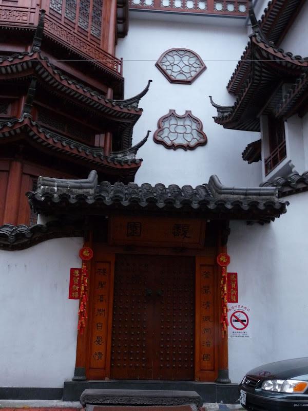 TAIWAN  5 days Around Taiwan Fevrier 2009 - autourdetaiwan%2B003.jpg