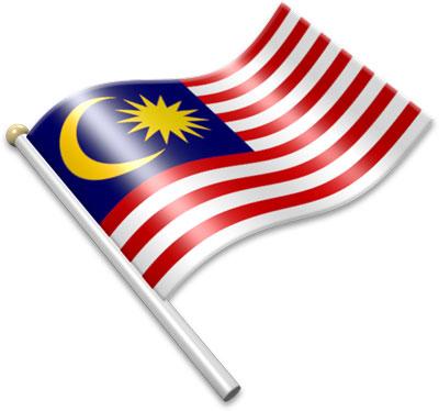The Malaysian flag on a flagpole clipart image