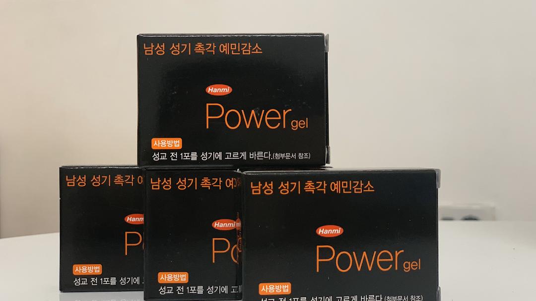 Tem POWER GEL 1G Hanmi Hàn Quốc - Cửa Hàng Bán Thuốc