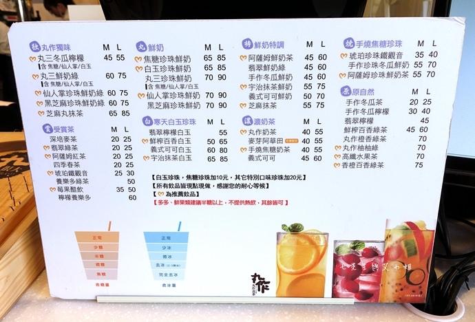 12 陳家涼麵 24小時營業