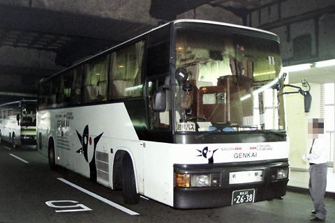 西日本鉄道「玄海号」 4477