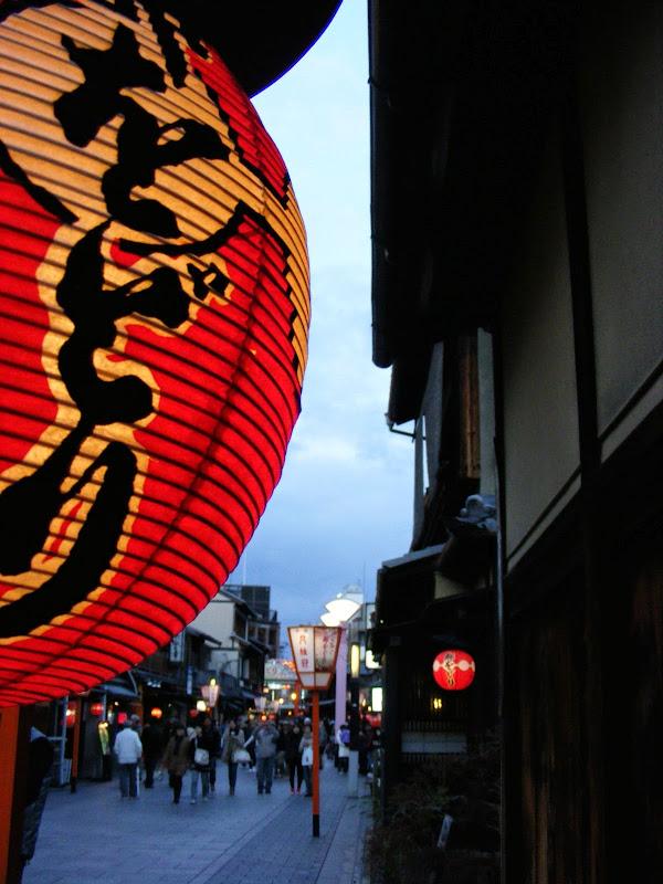2014 Japan - Dag 8 - julia-DSCF1424.JPG