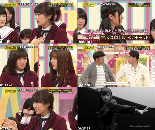 [TV-Variety] 乃木坂工事中 – 2016.02.15