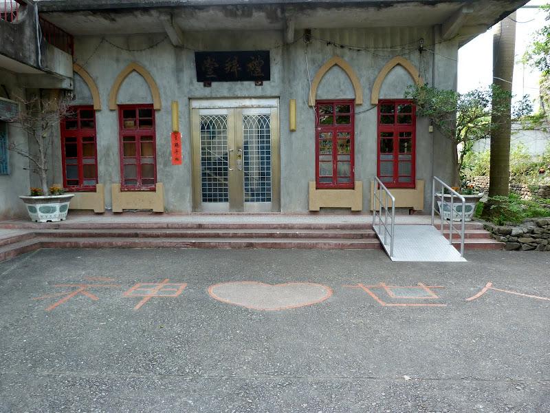 TAIWAN Taoyan county, Jiashi, Daxi, puis retour Taipei - P1260491.JPG