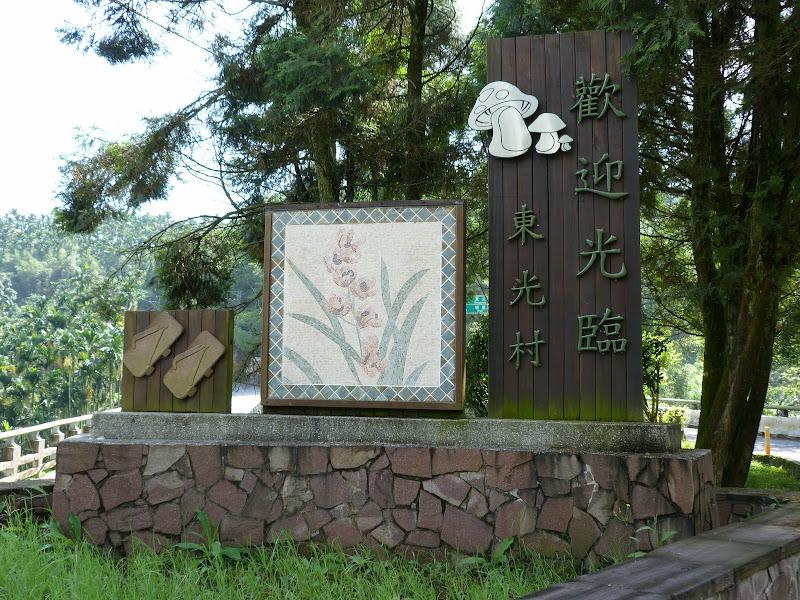 Puli ,divers ,vers Wushe,Lushan hot spring J 21 - P1190832.JPG