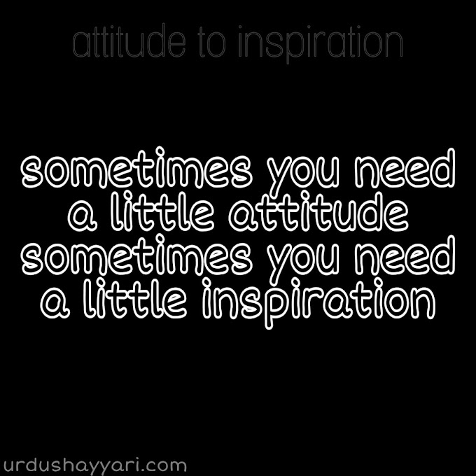 Attitude to inspiration quotes