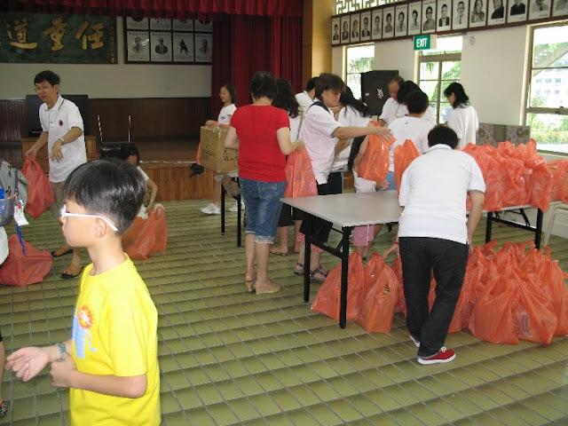 Trip - KWSH Charity 2007 - KWSH%2B-%2BCharity11.JPG
