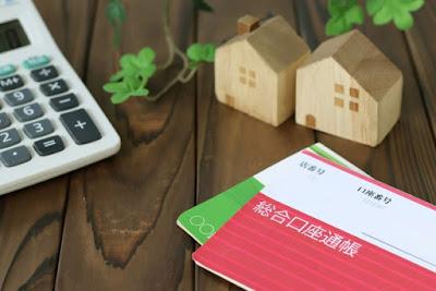 今も結論が出ていないらしい「持ち家」VS「借家」論争を考える