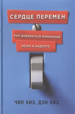 стратегическая сессия по книгам