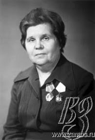 Бонова Наталья Сергеевна
