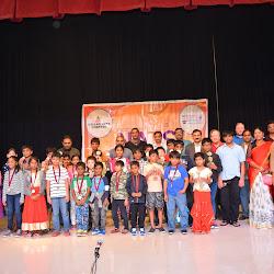 NATS Balala Sambaralu 2017