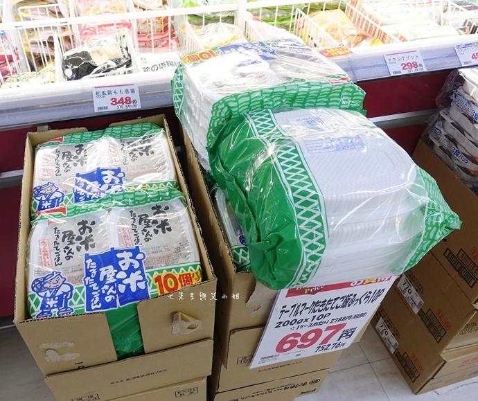 34 上野酒、業務超市 業務商店 スーパー  東京自由行 東京購物 日本自由行