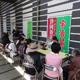 茶ノ木神社・日本茶ミニ講座① (2).jpg