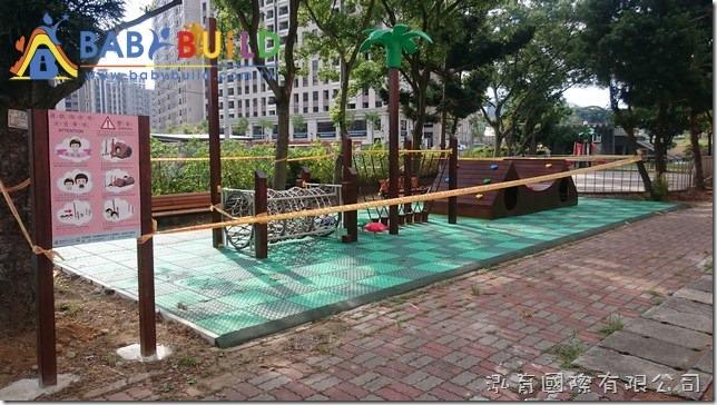 桃園市楊梅區楊明國民小學