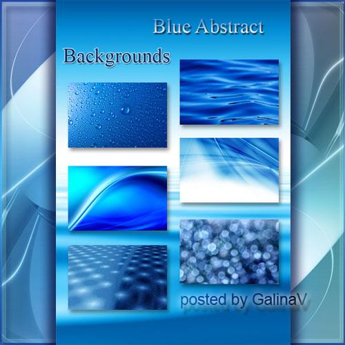 Голубые абстрактные фоны