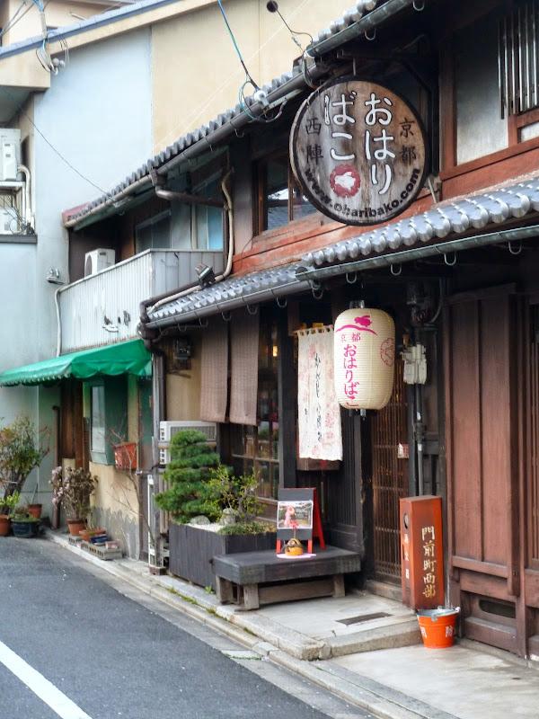2014 Japan - Dag 8 - mike-P1050826-0360.JPG
