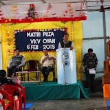 Matri Puja 2014-15 VKV Oyan (6).JPG