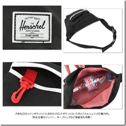 Hershel Seventeen Hip Pack 3 Liter 3