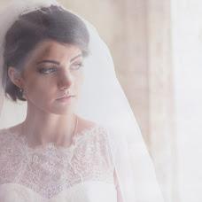 Wedding photographer Tatyana Levickaya (darina07). Photo of 09.02.2015