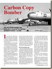 0609bomber_02