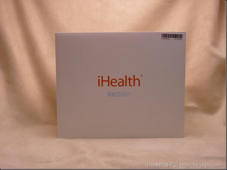 iHealth 小米智能血壓計