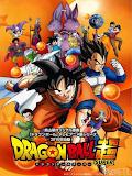 Phim Bảy Viên Ngọc Rồng Siêu Cấp - Dragon Ball Super (2015)