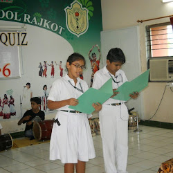 2012-07-14 Inter DPS Quiz - 2012