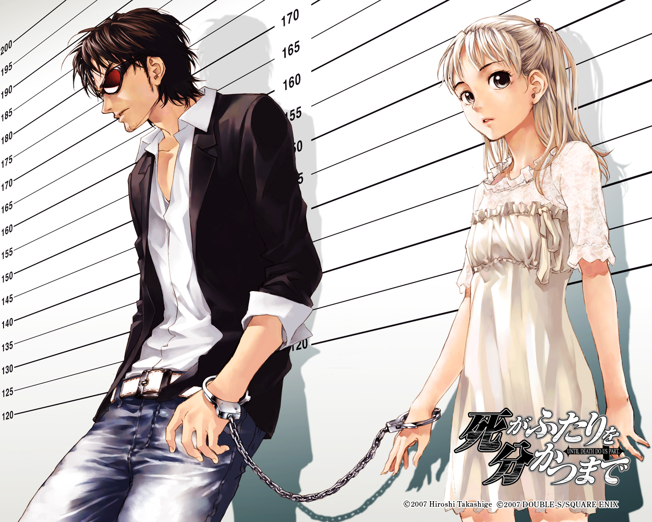 Until Death Do Us Part manga online