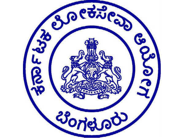 KPSC has just announced its schedule of recruitment preliminary examination for the recruitment of Gazetted Probation ೯ (KAS) posts