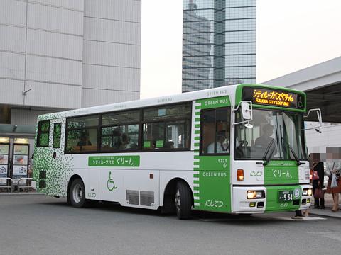 西日本鉄道 福岡シティループバス「ぐりーん」 5721