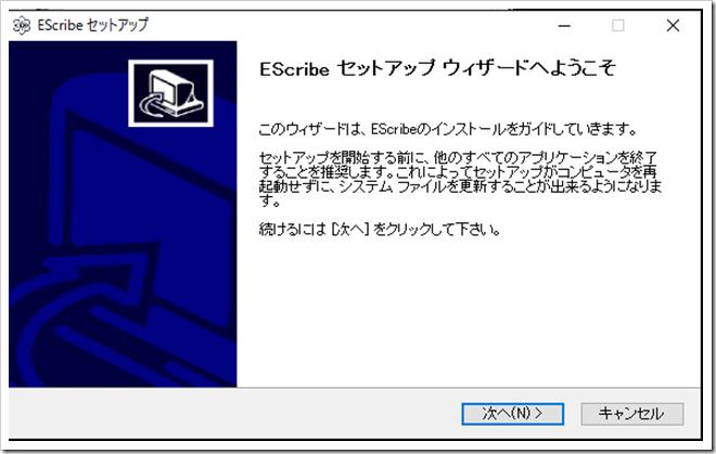 Esrcribe75
