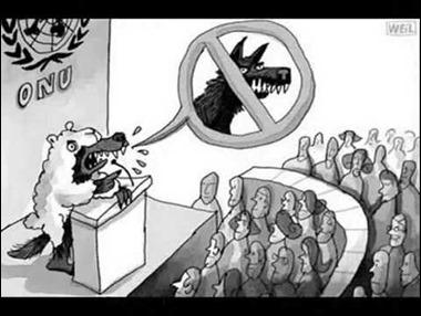 manipulação retórica