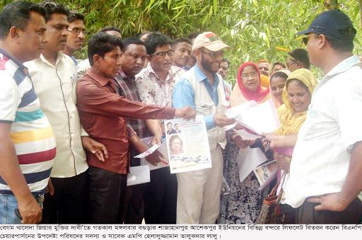 খালেদা জিয়া ছাড়া দেশে  কোন নির্বাচন হবে না ...সাবেক এমপি লালু