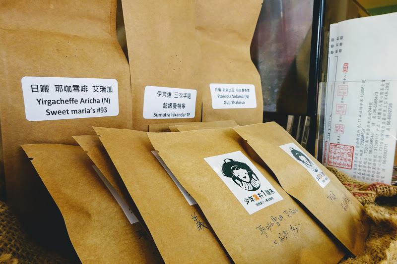 少年農夫1號店館現場咖啡豆販售.JPG